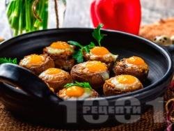 Печени пълнени гъби кралси печурки с крема сирене и пъдпъдъчи яйца - снимка на рецептата